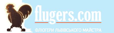Флюгеры для дома. Цена 615 - флюгер | флюгеры | купить флюгер | купить флюгеры